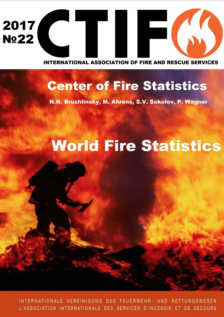 World Fire Statistics Magazine issue no 22, 2017.
